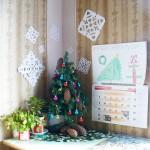 My Christmas Corner