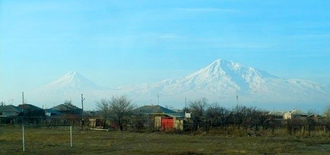 Mount Ararat View