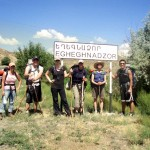 Yegheghnadzor Border to Border Through Armenia